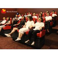 Buy cheap Black /White /Red Seat Professional 5D Cinema Simulator Player Satisfied For Amusement Park product