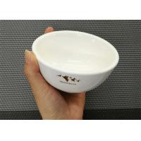 Buy cheap Porcelain Dinnerware Sets Ceramic Round Soup Bowl With Logo Dia.10cm Weight 181g from wholesalers