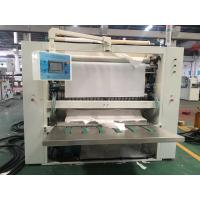 Buy cheap Toilet Big Hand Towel N Fold Facial Tissue Production Line With Glue Lamination product