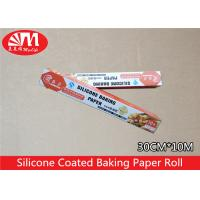 Buy cheap Bakery Silicone Coated Parchment Paper Roll 30CM Wide 10M Length Non Stick Surface product