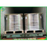 China 80gsm 100gsm 150gsm 250gsm 300gsm Anti Oil C1S PE Coated Paper Rolls Cup Paper on sale