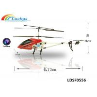 China Super Big RC Helicopter with camera 3.5CH Built-In Gyro RC Helicopter Total Length 73CM on sale