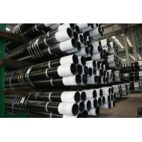 Buy cheap Oil Country Tubular Goods-Oilfield Service (API-5CT Tubing Pipe) from wholesalers