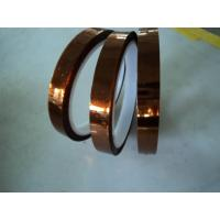 Buy cheap Commercial electrical panel polyimide film type tape product
