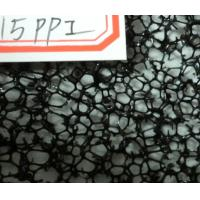 Buy cheap High Density Water Filter Foam for Wastewater Treatment / Aquarium Sponge Filter product
