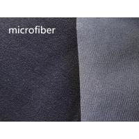Buy cheap 100% Black Polyester  Loop Fabric 150cm width For Self Advensive  Sticky Loop product