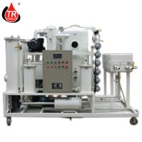 Buy cheap Multi Function Double Stage Vacuum Transformer Oil Purifier Highly Automatic product