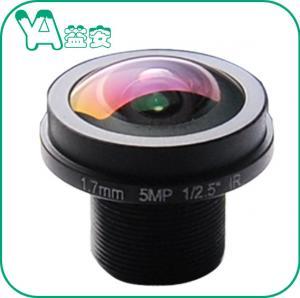 Buy cheap Black HD 5 Million Ultra Short Fisheye Wide Angle Macro LensWith Wide Angle185°185°132° product