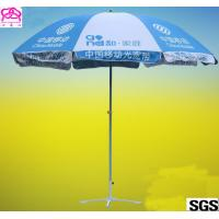 Buy cheap Economic and Reliable New promotion business logo umbrella wholesale for quality buyer product