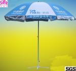 Buy cheap Steel Frame Business Logo Umbrellas Beer Outdoor Beach Umbrella 90cmx8k product
