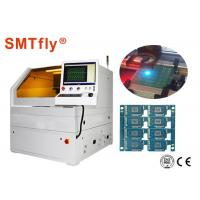 China 600*450mm FPC Laser Cutting PCB Depanelizer Machine ±1μM Repetition Precision on sale