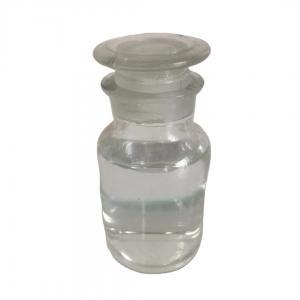 Buy cheap PU Catalyst CAS 109-02-4 4 Methylmorpholine Colorless Liquid product