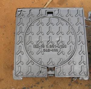Buy cheap Heavy duty manhole cover product
