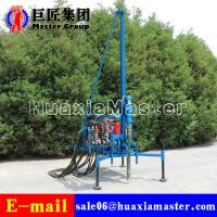 Buy cheap China Supply Portable SDZ-30S Pneumatic Mountain Drilling Rig Easy To Moving product