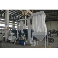 Buy cheap Simple Structure PVC Pulverizer Machine For Dry Grinding Of Moist Materials from wholesalers