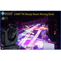 Buy cheap 0~100% linear Moving Head Stage Lights dimmer and double stroboscopic 230W 7R Sharpy Beam product