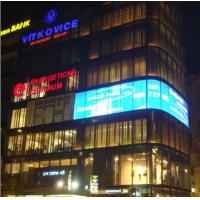 Buy cheap P10 Transparent Indoor Led Display Glass Screens For Glass Building Advertising Video Wall product