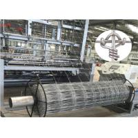 Buy cheap Cattle / Sheep Fence Making Machine , Steel Wire Chain Link Making Machine product