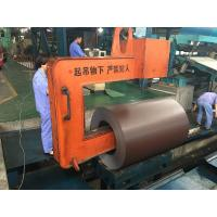 0.30 X 1250mm Prepainted Galvanized Steel Coil With Protection Film