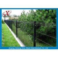 Buy cheap New Pattern Farm Welded Wire Mesh Fence Jack Black RAL9005 200*50mm Wire Mesh from wholesalers