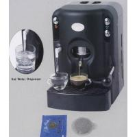 Buy cheap Coffee Maker With Hot Water Dispenser Sk-205a product