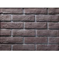 Buy cheap Type A series ,Building thin veneer brick with size 205x55x12mm for wall product