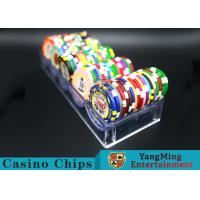 Buy cheap 100pcs 40mm Light Casino Chip Tray Without Cover Suitable For Card Games from wholesalers