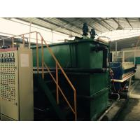 Professional DAF wastewater treatment machine energy efficiency