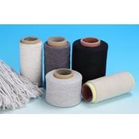 Buy cheap Polyester CottonThread Yarn , Industrial Sewing Thread 3S - 21S Yarn Counts product