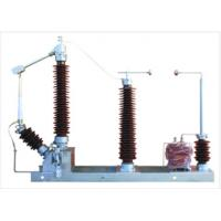 Buy cheap Transformer Station Class Surge Arrester Flexible Polymeric Housing product
