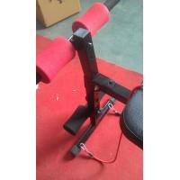 Buy cheap sit up bench  -1004 from wholesalers