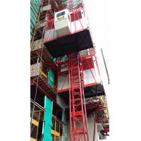Buy cheap SC200 / 200 4 ton Building Construction Hoist With CE and ISO approved product