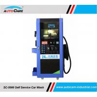 Buy cheap Self Service Car Washing Station with Coin Collector/Electric car wash machine with Vacuum Cleaner product