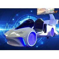 Buy cheap 1500 W Blue & White VR Car Racing / Virtual Reality Driving Simulator product