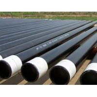 Buy cheap P110 Casing Pipes with TPCQ/VAM Threads from wholesalers