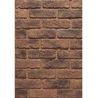 Buy cheap Artificial Stone Wall Culture Stone Antique Brick Series product