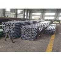 Buy cheap Vermeer Machine Hdd Drill Rod Pipe Forged One Piece / Friction Welding Type product
