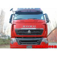 Buy cheap SINOTRUK HOWO T7H 8X4 Special Vehicles 15.37 ton 11.665x 2.55x 3.635mm from wholesalers