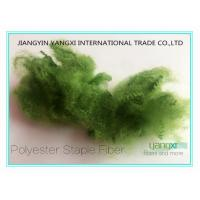 Buy cheap Virgin Color Hollow Polyester Fiber For Spinning / Non Woven / Filling product