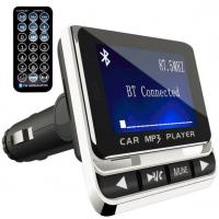 Buy cheap Universal Car  MP3 player With Wireless FM Transmitter , Support  USB and TF Card product