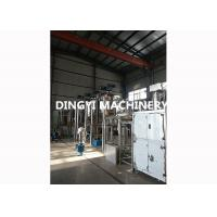 Stainless Steel Vacuum Emulsifying Machine , 380V Emulsifying Mixer 50Hz/60Hz