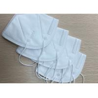 Buy cheap KN95 Standard Dust Proof Face Mask Eco Friendly Soft Mask Materials CE / FDA product