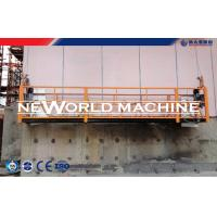 Buy cheap ZLP500 Rope Suspended Platform Exterior Window Cleaning System from wholesalers