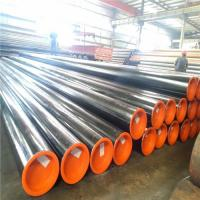 Buy cheap Oxidation Resistant Heat Resistant Stainless Steel Pipe T-310 T-310S Austenitic Chromium - Nickel product