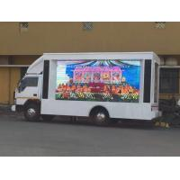 Buy cheap Full Color P8 SMD 3535 1/4 Scan  Led Mobile Billboard on Vehicles INDIA product