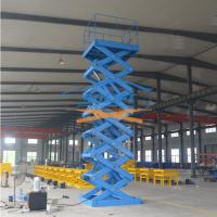 Buy cheap 5T 6M Warehouse Cargo Lift With CE product