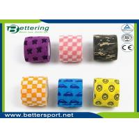 Buy cheap Printed Veterinary elastic Non Woven Cohesive Bandage with various patterns available product