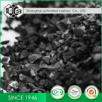 Buy cheap 12 Mesh 1100mg/G Coconut Carbon Powder Gold Extraction High Mechanical Strength product