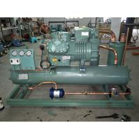 Semi Hemetic Water Coold Freezer Condensing Unit , Commercial Refrigeration Units