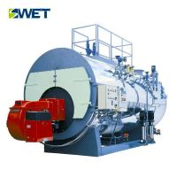Buy cheap Fire tube 2ton 1.25 mpa gas fire steam boiler for pharmaceutical textile industry product